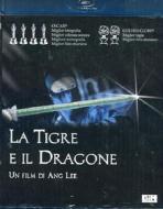 La tigre e il dragone (Blu-ray)