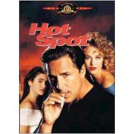 The Hot Spot. Il posto caldo