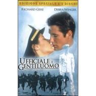Ufficiale e gentiluomo (2 Dvd)