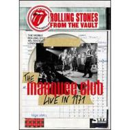 The Rolling Stones. From The Vault: The Marquee (Live in 1971)