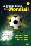 La grande storia dei mondiali. Vol. 1