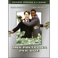 Una poltrona per due (Edizione Speciale 2 dvd)