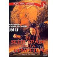 Le sette spade della vendetta