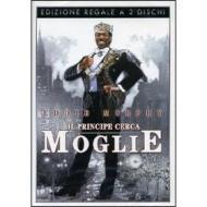 Il principe cerca moglie (Edizione Speciale 2 dvd)