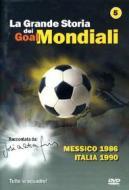 La grande storia dei mondiali. Vol. 5