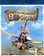 Il giro del mondo in 80 giorni (Blu-ray)