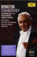 Leonard Bernstein. Tchaikovsky: Sinfonie n. 4 e 5 - Concerto per violino