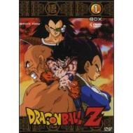 Dragon Ball Z. Box 01 (5 Dvd)
