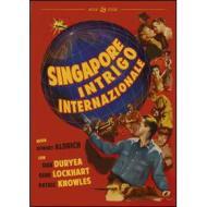 Singapore, intrigo internazionale