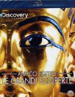 Antico Egitto. Le grandi scoperte (Blu-ray)