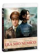 Era Mio Nemico (Blu-ray)