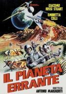 Il pianeta errante