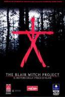 The Blair Witch Project. Il mistero della strega di Blair