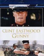 Gunny (Blu-ray)
