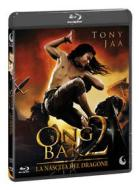 Ong-Bak 2. La nascita del dragone (Blu-ray)