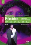 Hans Pfitzner. Palestrina (2 Dvd)