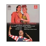 Gioacchino Rossini. Il barbiere di Siviglia (Blu-ray)