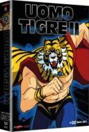 L'Uomo Tigre II (8 Dvd)