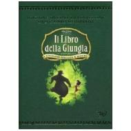 Il libro della giungla (2 Dvd)