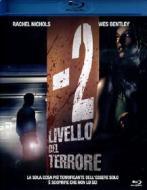 -2 Livello del terrore (Blu-ray)