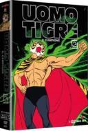 L'Uomo Tigre - Il Campione #02 (7 Dvd)