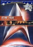 Star Trek III. Alla ricerca di Spock