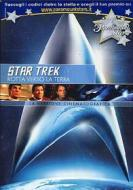 Star Trek IV. Rotta verso la Terra