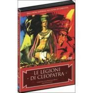 Cofanetto Peplum (Cofanetto 3 dvd)