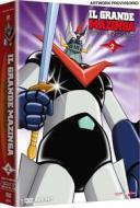 Il Grande Mazinga #02 (7 Dvd)