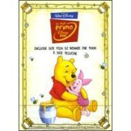 Winnie the Pooh. Il mio primo dvd box (Cofanetto 2 dvd)