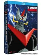Il Grande Mazinga #01 (4 Blu-Ray) (Blu-ray)