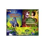 Il libro della giungla (Cofanetto 2 dvd)