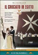Giacomo Meyerbeer. Il Crociato in Egitto (2 Dvd)
