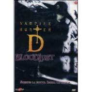 Vampire Hunter D. Bloodlust