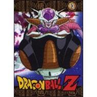 Dragon Ball Z. La serie Tv. Vol. 13