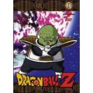 Dragon Ball Z. La serie Tv. Vol. 16