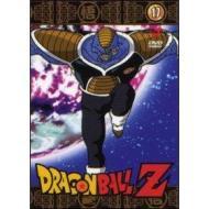 Dragon Ball Z. La serie Tv. Vol. 17