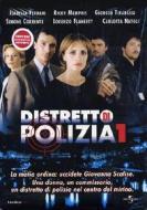 Distretto di polizia. Stagione 1 (6 Dvd)