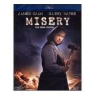 Misery non deve morire (Blu-ray)