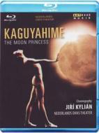 Kaguyahime: The Moon Princess (Blu-ray)