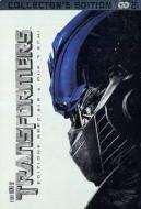 Transformers (Edizione Speciale con Confezione Speciale 2 dvd)