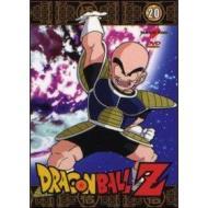 Dragon Ball Z. La serie Tv. Vol. 20