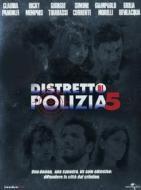 Distretto di polizia. Stagione 5 (6 Dvd)
