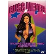 Russ Meyer. Vol. 2 (Cofanetto 4 dvd)