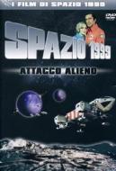 Spazio 1999. Attacco alieno