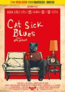 Cat Sick Blues (Special Edition) (2 Dvd)