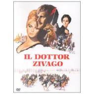 Il dottor Zivago (Edizione Speciale 2 dvd)