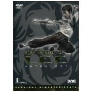 Bruce Lee Anthology (Cofanetto 5 dvd)