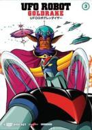 Ufo Robot Goldrake #03 (6 Dvd)