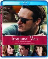 Irrational Man (Blu-ray)